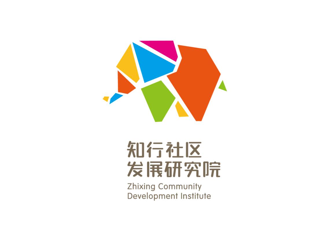 恩派公益基金会资助项目:知行社区发展研究计划——博康