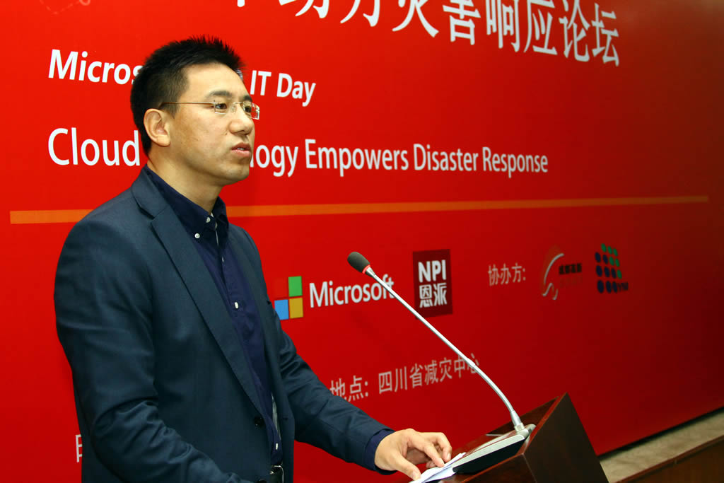 NPO_ITday_2016_chengdu_02